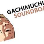 Звуки Гачимучи